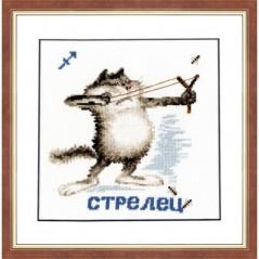 Cross Stitch Kit Zodiac sign Sagittarius - Merry horoscope (cat) VL-009
