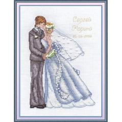Counted Cross Stitch Kit Wedding kiss L-0982