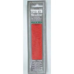 MADEIRA Six strand 100% cotton floss 10m Art. 017 Col. 0210