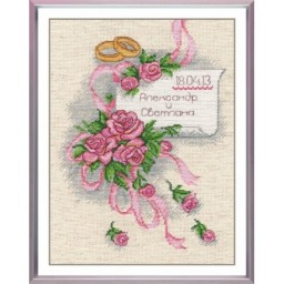 Cross Stitch Kit Wedding Sampler art. 522