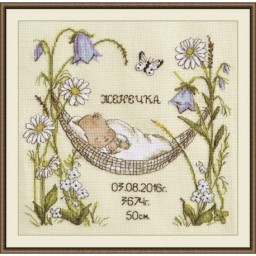 Cross Stitch Kit Our Flower art. 941 Pre-order